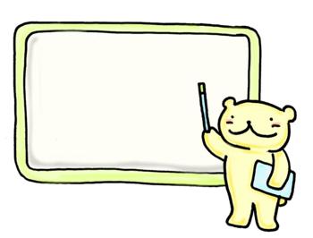 授業-素材1.png